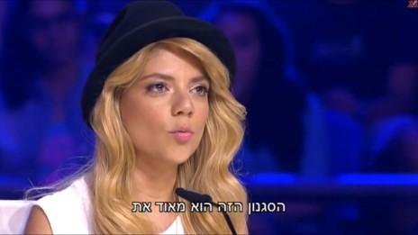 """הזמרת שירי מימון בתוכנית הריאליטי """"אקס פקטור"""" (צילום מסך)"""