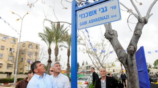 """הרמטכ""""ל לשעבר גבי אשכנזי בטקס קריאת רחוב על שמו באור-יהודה, מרץ 2012 (צילום: יוסי זליגר)"""