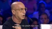 """המוסיקאי רמי פורטיס בתוכנית הטלוויזיה """"אקס פקטור"""" בערוץ 2 (צילום מסך)"""