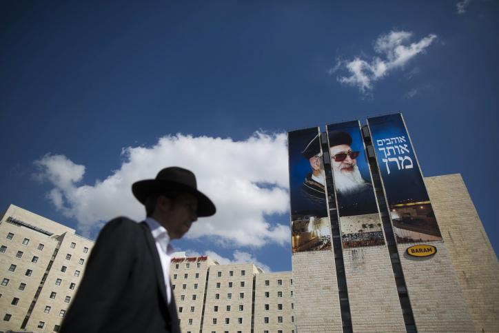 כרזת ענק עם דמותו של הרב עובדיה יוסף על בניין בכניסה לירושלים, 3.10.13 (צילום: יונתן זינדל)