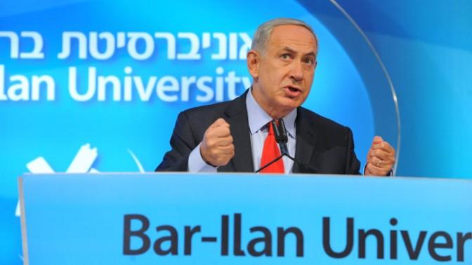 ראש הממשלה בנימין נתניהו נואם באוניברסיטת בר-אילן, אתמול, 6.10.13 (צילום: ראובן קסטרו)