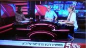 """""""מגרש פתוח"""" עם טל ברמן בערוץ הספורט (צילום מסך)"""