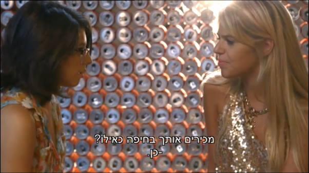 """פרסום סמוי לקוקה-קולה בתוכנית """"אקס פקטור"""", רשת (צילום מסך)"""