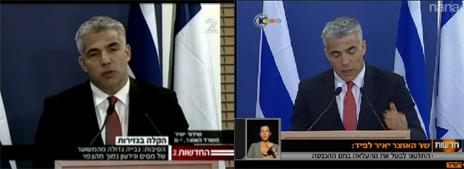 שר האוצר יאיר לפיד מבשר כי מס ההכנסה לא יעלה, בשידור ישיר בחדשות הערוצים 2 ו-10 (צילומי מסך)