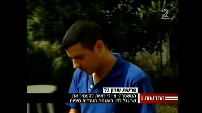 שרון גל בכתבה בחדשות ערוץ 2 לאחר שהמשטרה המליצה שלא להעמידו לדין, 10.11.13 (צילום מסך)