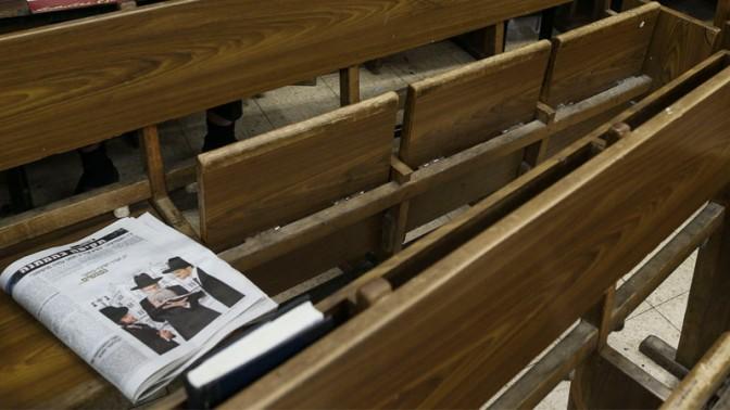 """ישיבת """"עטרת ישראל"""" בירושלים, 2.9.13 (צילום: נתי שוחט)"""