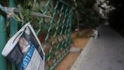 הכניסה לביתו של הזמר אריק איינשטיין בתל-אביב ביום הלווייתו, 27.11.13 (צילום: יעקב נחומי)