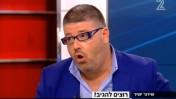 """רני רהב, """"פגוש את העיתונות"""" בערוץ 2, 16.11.2013 (צילום מסך)"""