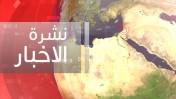 מתוך פתיח מהדורת החדשות של Wattan TV