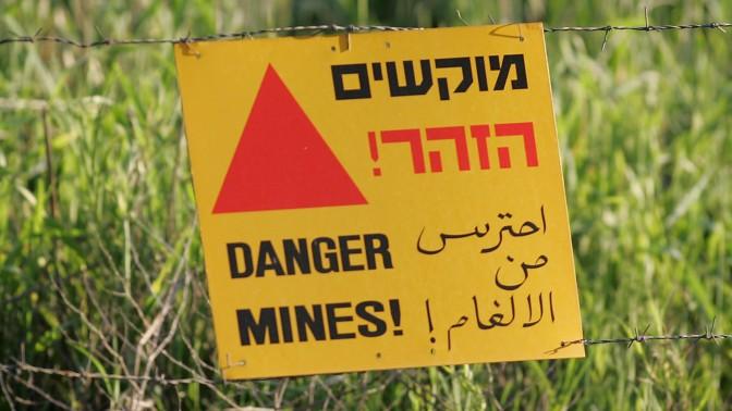 שלט בעל מטען מגדרי (צילום: חיים אזולאי)