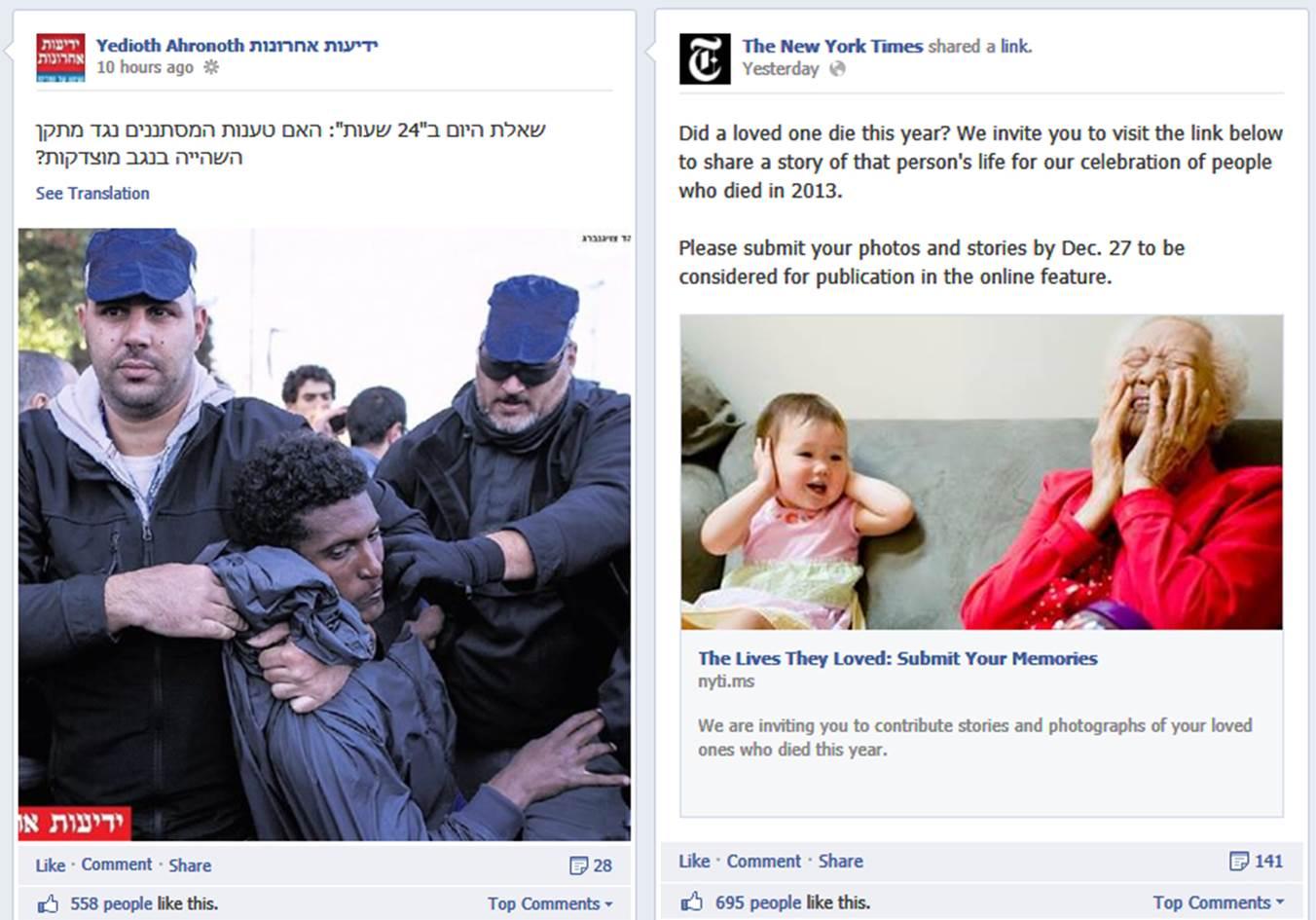 """יום רביעי, 18.12.13, מתוך דפי הפייסבוק של """"ידיעות אחרונות"""" וה""""ניו-יורק טיימס"""""""