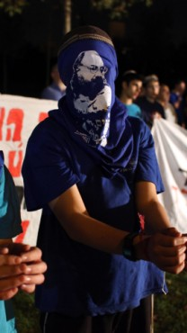"""הפגנה לשחרור פולארד מול שגרירות ארה""""ב בתל-אביב, 4.11.12 (צילום: יואב ארי דודקביץ')"""