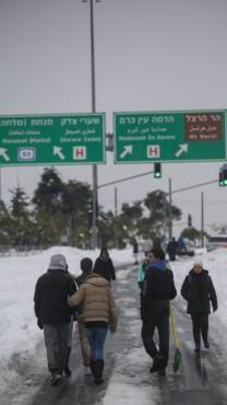 ירושלים, 14.12.13 (צילום: יונתן זינדל)