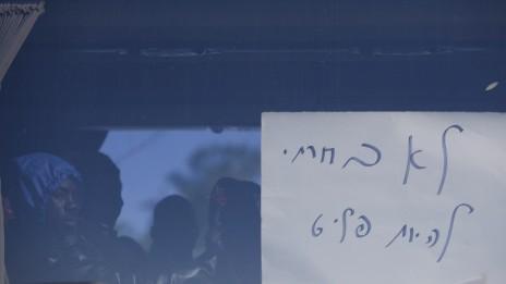 אפריקאים שנמלטו ממתקן הכליאה הפתוח חולות שבנגב מפגינים מול הכנסת, 17.12.13 (צילום: יונתן זינדל)