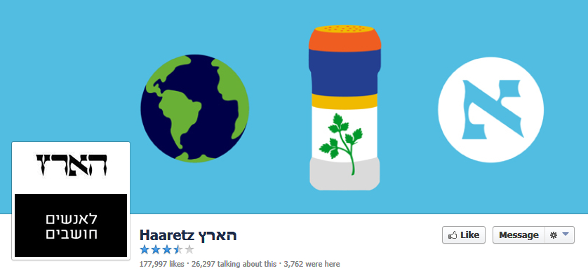 """כותרת דף הפייסבוק של """"הארץ"""""""