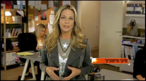 """מיקי חיימוביץ' בפרק הבכורה של """"המערכת"""" (צילום מסך)"""