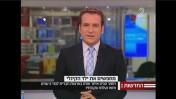 """מגיש החדשות דני קושמרו מקריין סרטון שהפיקה חברת החדשות של ערוץ 2 לכבוד יום הולדתו של דובר חברת """"קוקה קולה"""" (צילום מסך)"""