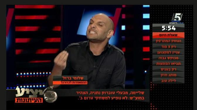 """שלומי ברזל תוקף את שלמה שרף, """"יציע העיתונות"""", ערוץ הספורט, 27.1.14"""