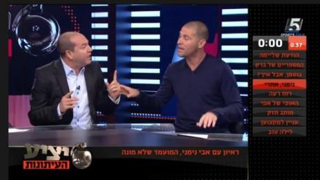 """אבי נמני ואיל ברקוביץ בדיון על ניגודי אינטרסים ב""""יציע העיתונות"""""""
