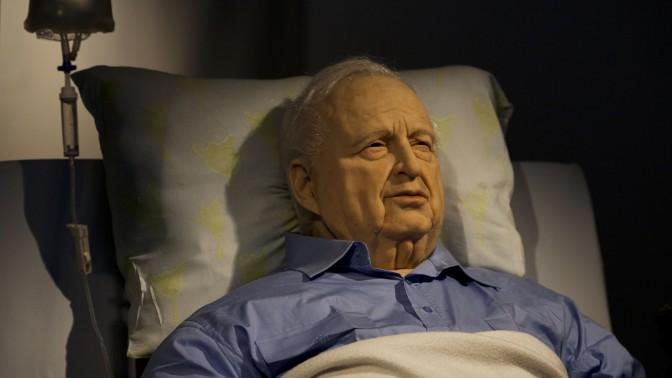 בובה של אריאל שרון, יצירתו של האמן נועם ברסלבסקי. 20.10.2010 (צילום: איליה יפימוביץ')
