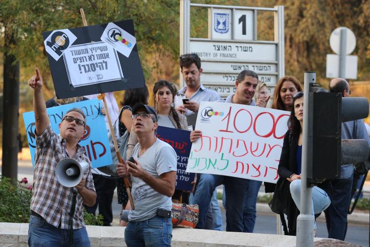 עובדי ערוץ 10 מפגינים מול משרד האוצר בירושלים במחאה על סגירתו האפשרית של הערוץ בשל חובות מיליונים למדינה, 7.11.12 (צילום: אורן נחשון)