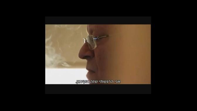 """ראודור בנזימן, מתוך הסדרה """"תקוות גדולות"""""""