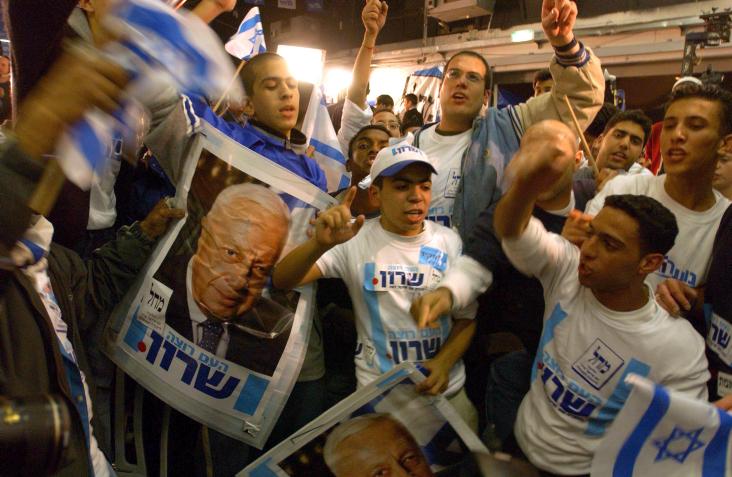 תומכי אריאל שרון ביום הבחירות לכנסת ה-16, 28.1.03 (צילום: יוסי זמיר)