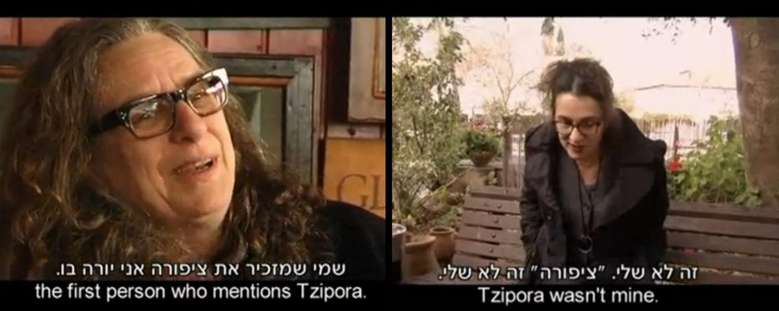 """ציפה קמפינסקי ועירית לינור מדברות על מדור הרכילות """"ציפורה"""" בעריכתן, מתוך """"תקוות גדולות"""" (צילומי מסך)"""