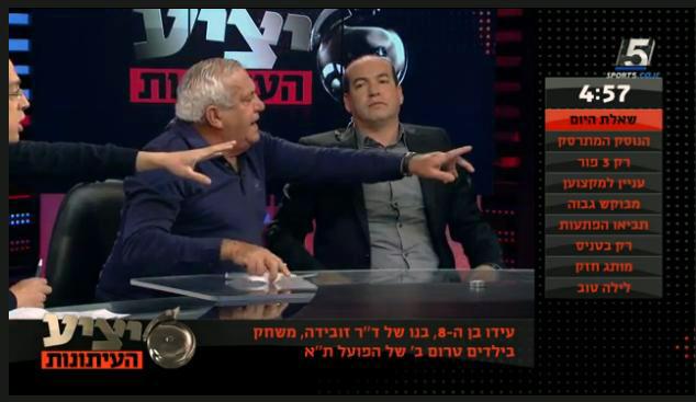 """אייל ברקוביץ, שלמה שרף וניב רסקין בשיא העימות עם שלומי ברזל, """"יציע העיתונות"""", ערוץ הספורט, 27.1.14"""