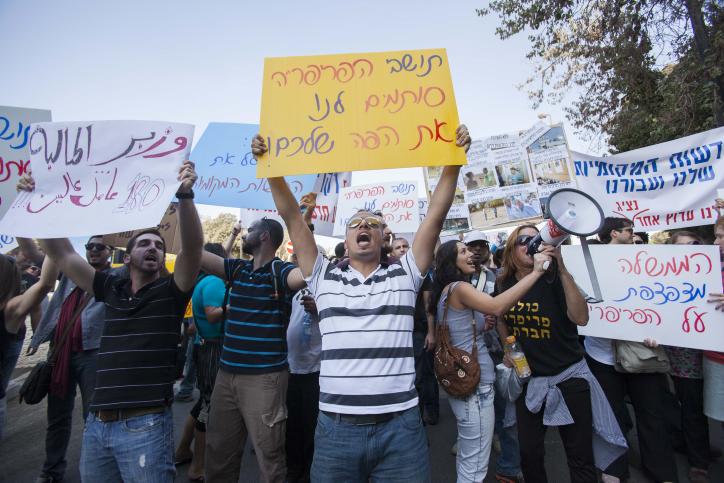 עובדי החדשות המקומיות מפגינים מול משרד האוצר בירושלים, 15.12.12 (צילום: יונתן זינדל)