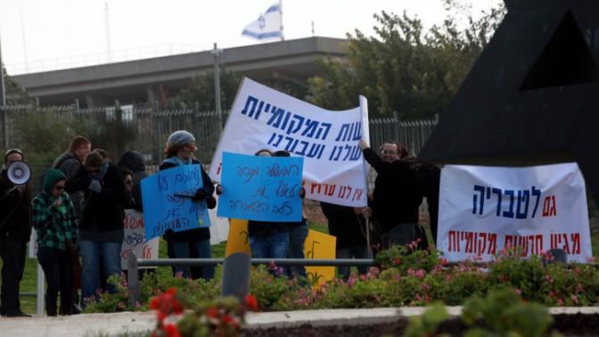 עובדי החדשות המקומיות מפגינים מול הכנסת, 20.12.12 (צילום: יוסי זמיר)
