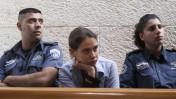 ענת קם בבית המשפט העליון, 31.12.12 (צילום: יונתן זינדל)