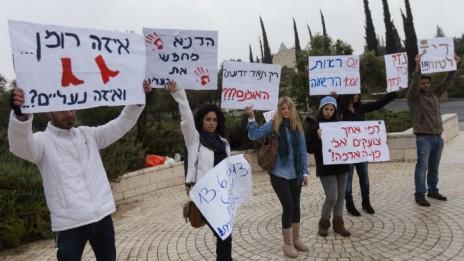 הפגנת תומכים ברומן זדורוב הקוראים לבטל את הרשעתו ברצח תאיר ראדה, מול בית-המשפט העליון בירושלים, 21.4.13 (צילום: פלאש 90)