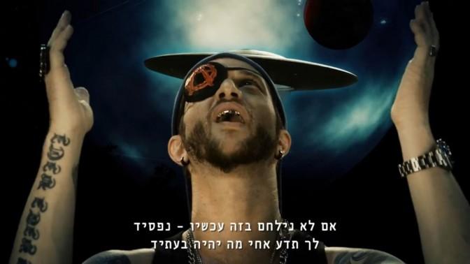שחקן המייצג את מתנגדי המאגר הביומטרי, מתוך סרטון פרסומת מקוון של משרד הפנים (צילום מסך)