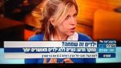הורים ללא ילדים. אורלי וגיא, ערוץ 10, 3.2.2014