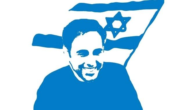 יגאל עמיר עדיין מחייך. איור: עמיר שיבי