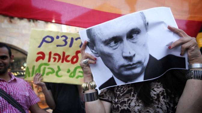 הומואים ולסביות מוחים נגד פוטין בביקורו בישראל, 25.6.12 (צילום: מרים אלסטר)