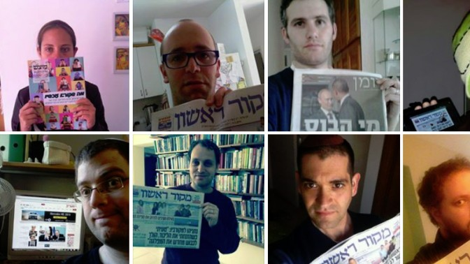 """מתוך קמפיין עיתונאי """"מקור ראשון"""" להצלת העיתון, מרץ 2014"""