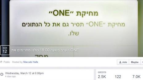 """""""מחיקת one"""", דף הפייסבוק של אוהדי מכבי חיפה (צילום מסך)"""