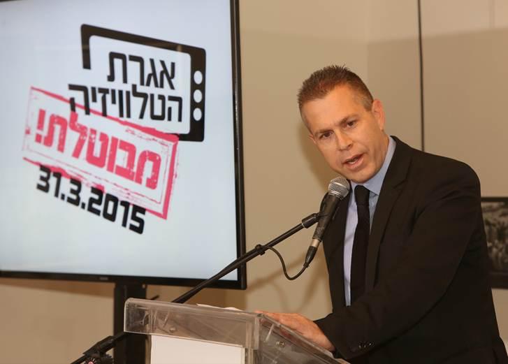 שר התקשורת גלעד ארדן במסיבת העיתונאים שבה הודיע על ביטול אגרת רשות השידור. 6.3.14 (צילום: ששון תירם)