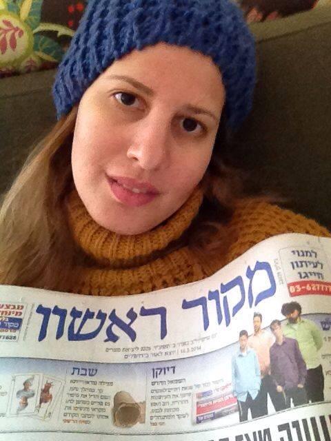 """רחלי מלק-בודה, צילום מתוך קמפיין עובדי """"מקור ראשון"""" להצלת העיתון, מרץ 2014"""