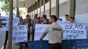 משמרת מחאה בדרישה לשחרור מג'ד כיאל, 16.4.14 (צילום: אורן פרסיקו)