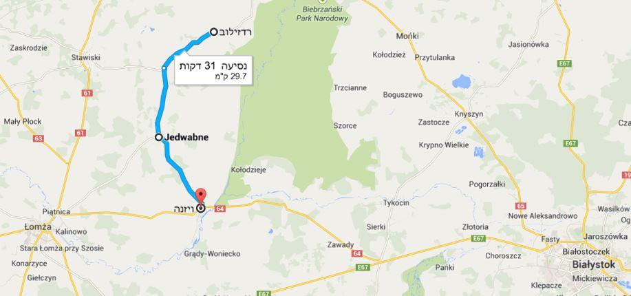 ויזנה, פולין (מפות גוגל)
