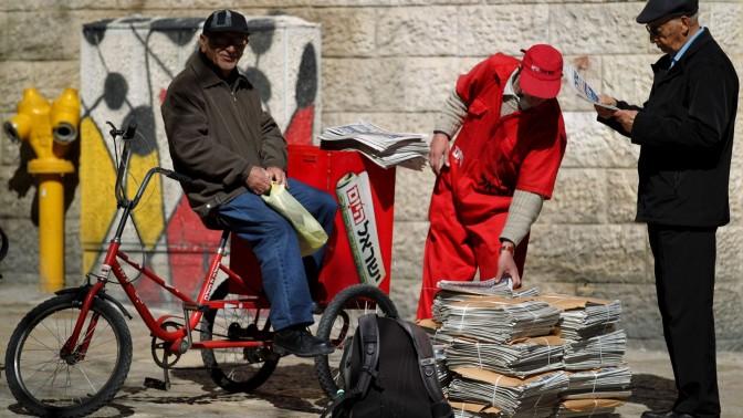 """חלוקת גליונות """"ישראל היום"""". ירושלים, 7.3.12 (צילום: נתי שוחט)"""