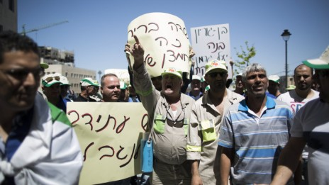 הפגנה של עובדי רותם-אמפרט מול משרד הבריאות, 25.4.13 (צילום: יונתן זינדל)