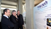 """שר הרווחה מאיר כהן (במרכז) עם מנכ""""ל עמותת הצדקה """"לתת"""" ערן וינטרוב (מימין) והיו""""ר ג'יל דרמון, בועידה של הארגון, 16.12.13 (צילום: גדעון מרקוביץ')"""
