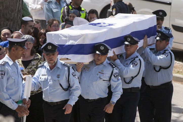 הלווייתו של קצין המשטרה ברוך מזרחי, שנרצח בפיגוע ירי, 16.4.14 (צילום: יונתן זינדל)