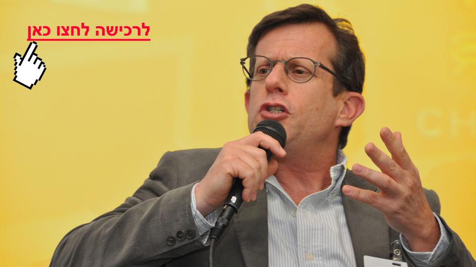 """ערן טיפנברון, העורך הראשי של ynet (צילום מקורי: יהודה שגב. עיבוד: """"העין השביעית"""")"""