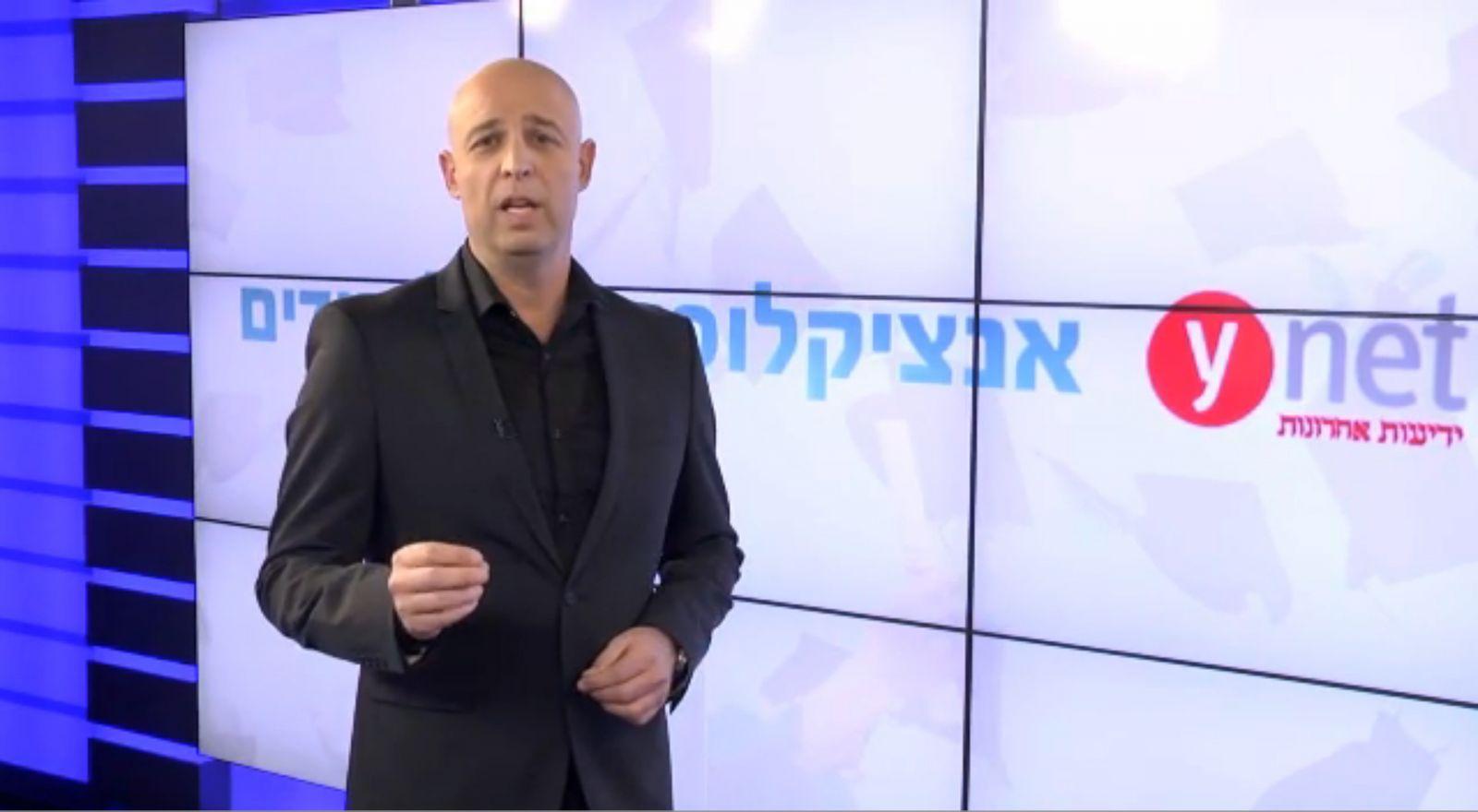 """דורון כהן מנחה את """"אנציקלופדיית הלימודים"""" של ynet, הכינוי שניתן לסדרת סרטונים פרסומיים בנושאי לימודים אקדמיים (צילום מסך)"""