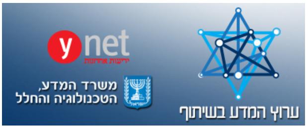 """""""ערוץ המדע"""" ב-ynet, באנר עליון"""